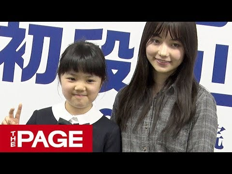 9歳の囲碁棋士・仲邑菫さんが会見 台湾女流棋士との対局後(2019年2月20日)