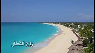 محمد مازوني  انايا لي راح اعليا القطار