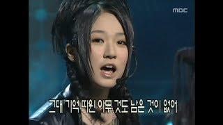음악캠프 - Baby V.O.X - Killer, 베이비복스 - 킬러, Music Camp 19991016