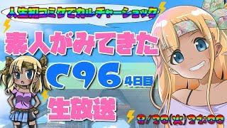 チャンネル登録お願いします☆ サブチャンネル→ https://www.youtube.com...