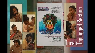 Oorali Unplugged Section | Creative Insights by Jeez Rajan