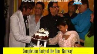 Completion Party of the film Runway