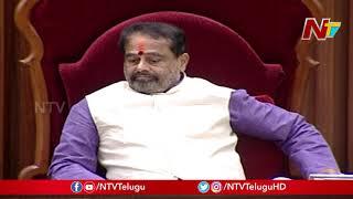Minister Anil Kumar Yadav Speech On Success Of Reverse Tendering In AP Assembly | NTV