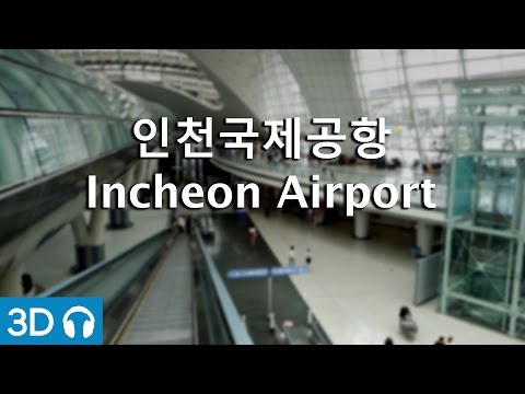 Seoul Incheon Airport - 9 Minute 3D Audio Walk