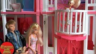 Видео с куклами Барби серия 349 Дом Барби в Малибу Келли скучает и застревает в лифте