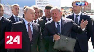 Москва. Кремль. Путин. От 16.09.18