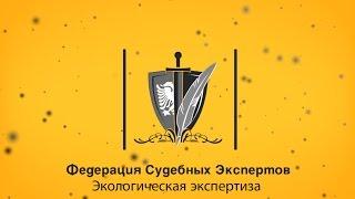 видео Московская Социально-Экологическая Федерация. Даниловский монастырь