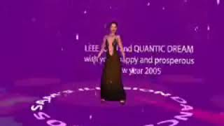 Quantic Dream wishes a Happy New Year 2005 Fahrenheit