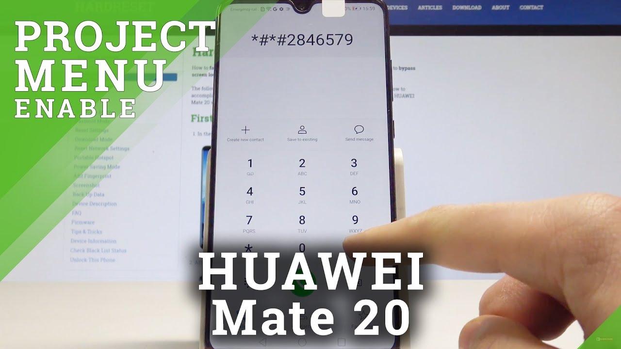 Huawei Engineering Mode