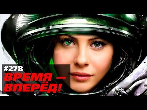 России есть чем ответить на «Теслу» в космосе