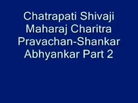 Shivaji Maharaj Charitra  Part 2   Shankar Abhyankar