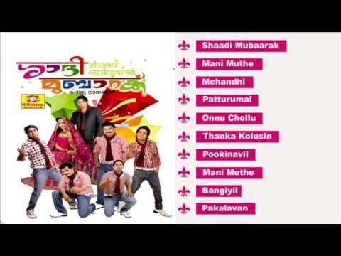 Shaadi Mubaarak | Latest  Malayala Mappilapattukal | Latest Mappila Album | Mappila Songs
