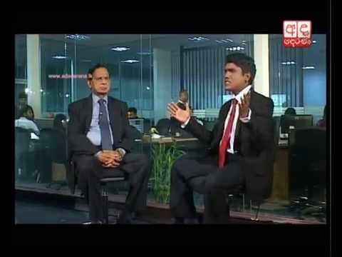 Ada Derana Interview with UDA Chairman