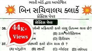 Police Constable 2018 Modal Paper 03 m. Imp questions for Police Constable
