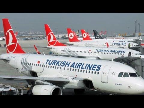 Как Добраться в Город из Нового Аэропорта СТАМБУЛА. Полный Обзор! New Airport ISTANBUL.