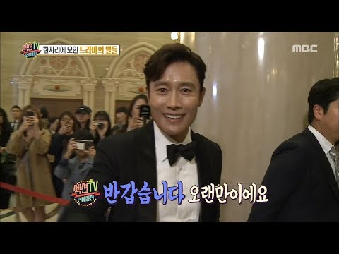 HOT Lee Byunghun Wins the Grand Prize,섹션 TV 20181015