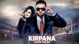 Kirpana (Full Song) Kulbir Jhinjer || Latest Punjabi Songs 2016 || Vehli Janta Records