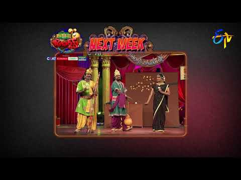 Jabardasth | 22nd February 2018 | Latest Promo