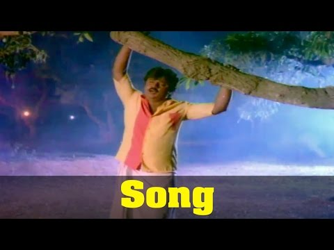 Ponmana Selvan Tamil Movie : Thoppile Irunthalum Video Song