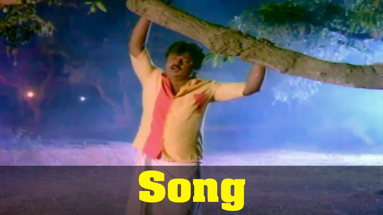 thoppile irunthalum song