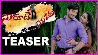 Naa Route Separate Movie Teaser/Trailer | Latest Telugu Movie 2017