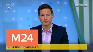 Смотреть видео ДТП с участием машины скорой помощи произошло на севере Москвы - Москва 24 онлайн