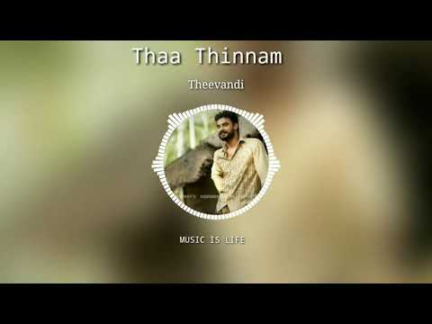 Theevandi Movie Song | Jeevamshamayi | Video Song | Kailas Menon | Shreya Ghoshal | Harisankar K S