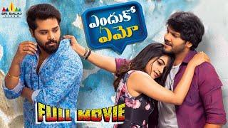 Enduko Emo Telugu Full Movie | Punarnavi Bhupalam, Noel Sean, Nandu | Sri Balaji Video