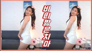 [BJ비니] AOA (에이오에이)- Mini Skirt (짧은 치마)
