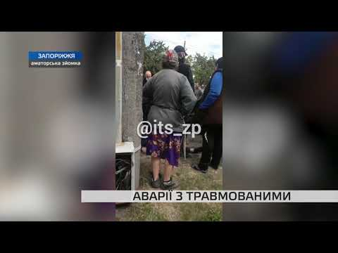 Телеканал TV5: У Запоріжжі за 2 дні сталося кілька серйозних ДТП: одному з постраждалих потрібна допомога