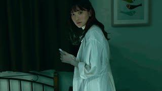 新婚妊婦の生駒里奈を救うも陥れるもあなた次第/新感覚ホラー映像エンタメ作品『ROOOM』予告編