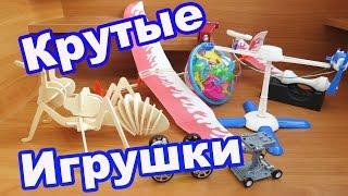 ТОП 7 Розвиваючих іграшок для дітей і дорослих