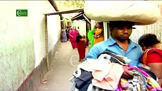 কান্দাপট্টি নিষিদ্ধপল্লী#টাঙ্গাইল#kandapotti#Kandopotti