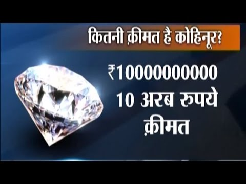 Kohinoor Diamond: Here is the History of Indian Diamond 'Kohinoor'
