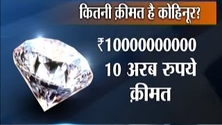 Kohinoor Diamond Here History Indian Diamond Kohinoor