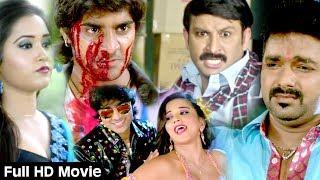2017 Super Hit Bhojpuri Movie of Manoj Tiwari | Isi Film ke bad Manoj Tiwari Neta Bane thumbnail