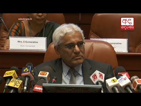 CB Governor assures Sri Lankan rupees will not drop further more