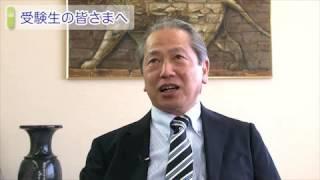 学長インタビュー(1)