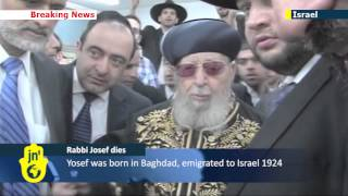Rabbi Ovadia Yosef passes away at 93: Spiritual leader of Sephardic Jews and Shas Party founder