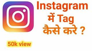 Instag Popular Instagram Pho Posts Tagged | Dejachthoorn