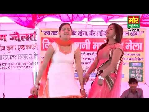 Hariyani Dance