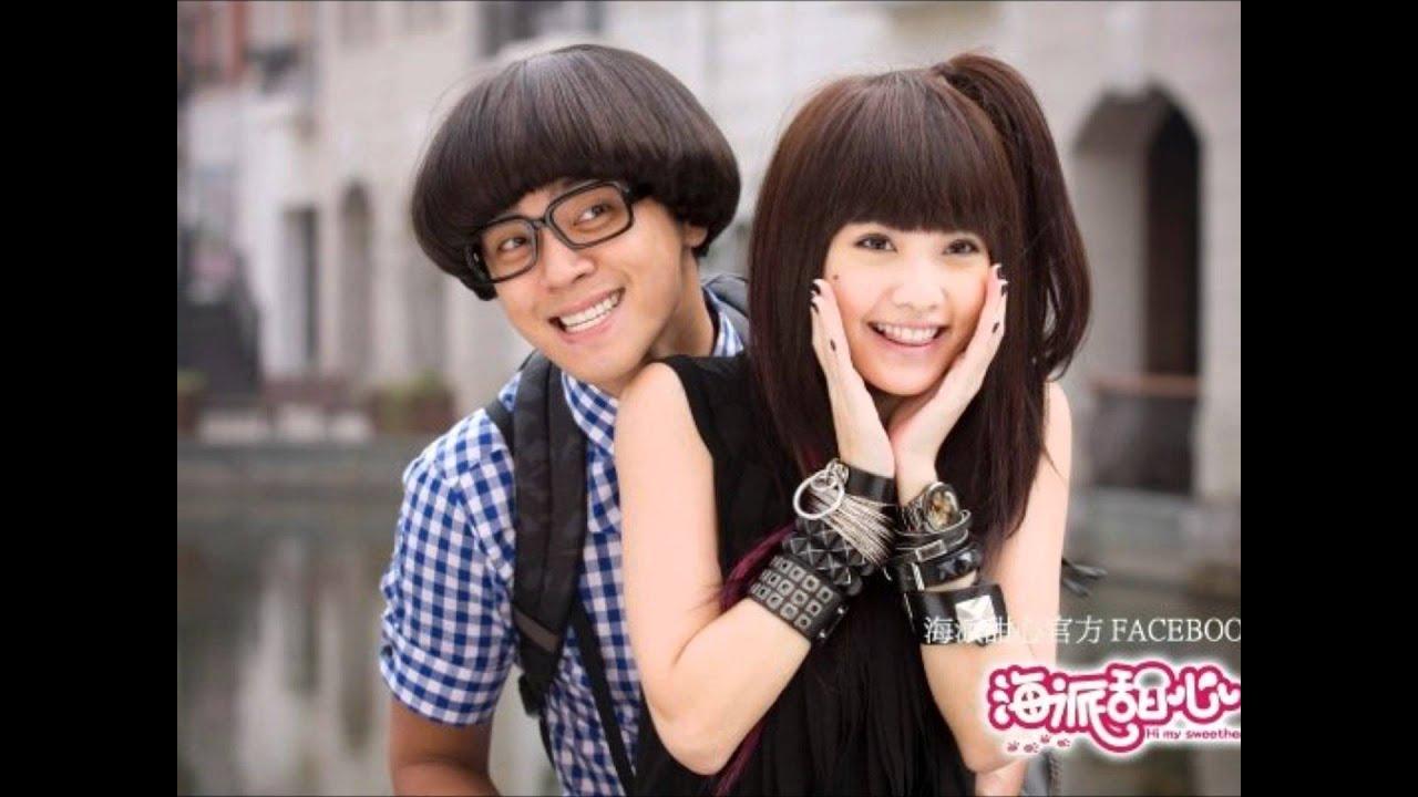 Hi My Sweetheart OST/ Rainie Yang - Yu Ai - YouTube  Hi My Sweethear...