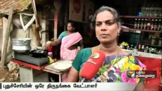Special report: Know about the Transgender candidate contesting in Pondicherry