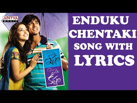 Enduku Chentaki Full Song With Lyrics - Konchem Ishtam Konchem Kashtam Songs - Siddarth, Tamanna