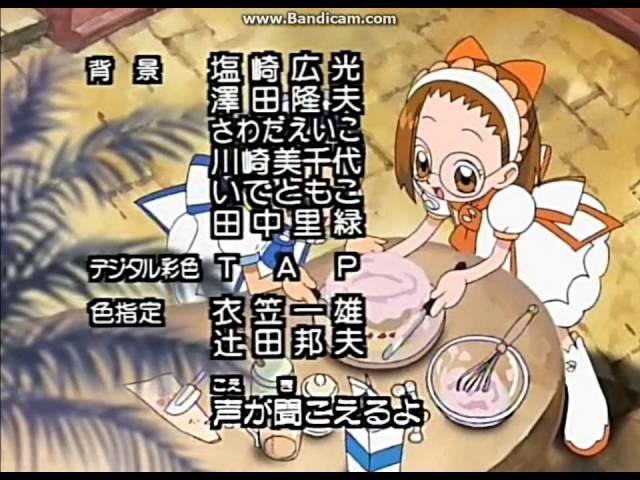 小魔女DoReMi第三季片尾曲