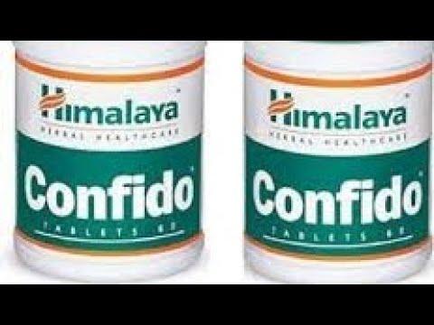 Himalaya Confido Tablet  | Himalaya confido Tablet Review | Uses of Himalaya confido tablet