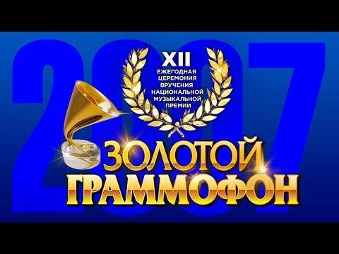 СССР 50-70 - слушать онлайн бесплатно