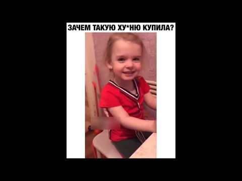 TM | Приколы 2019 | Смешные видео из Instagram #2