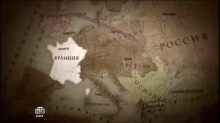 Причины Крымской Войны (НТВ 2013)