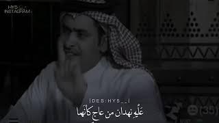 بلقيسُ - عندما يتغزل ناصر الفراعنه 💜